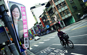 Taiwan Presidential Election