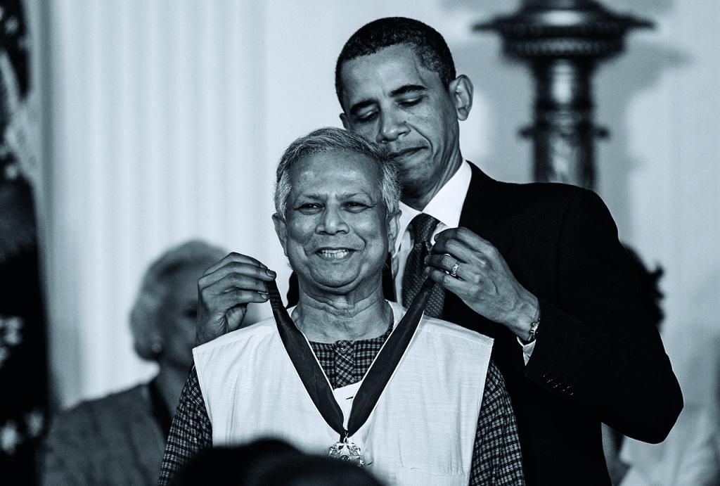 Barack Obama, Muhammad Yunus